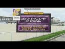 Международные соревнования по конкуру в Maxima Stables CSI 2- Silver tour/130 см. Нарезка.