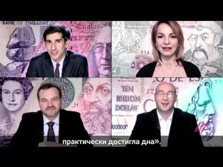 Что общего у Газпрома и Uber?