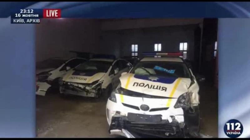 Кладовище розбитих поліцейских автівок Toyota Prius