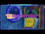 Max Wells - Bikini Bottom Freestyle (ft. Tsunami Wave & Lil Henny)
