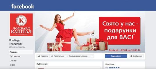 7df462498447 Ломбард «Капитал»   ВКонтакте