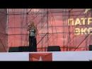 Валентина Легкоступова Ягода-малина 17.06.2017 на концерте в Парке Патриот
