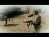Юрий Шкитун -- Афганистан (А мне опять Афган приснился..)