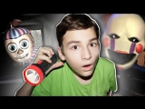 ОНИ ВЕРНУЛИСЬ! ¦ Five Nights at Freddys 2