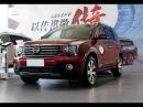 2017 GAC Trumpchi GS7. Крутой китайский внедорожник от Guangzhou Automobile Group.