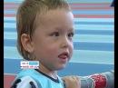 Маленькому Савелию из Иркутска нужна ваша помощь, «Вести-Иркутск»
