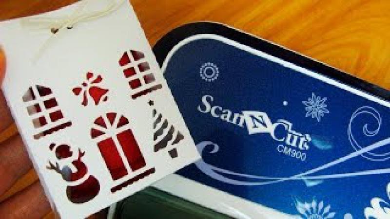 Плоттер ScanNCut: обзор идеи упаковки новогодних подарков