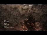 Seikaisuru Kado Opening HD