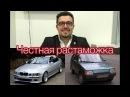 Честная растаможка авто из Европы Когда же украинцы пересядут с Таврий на BMW