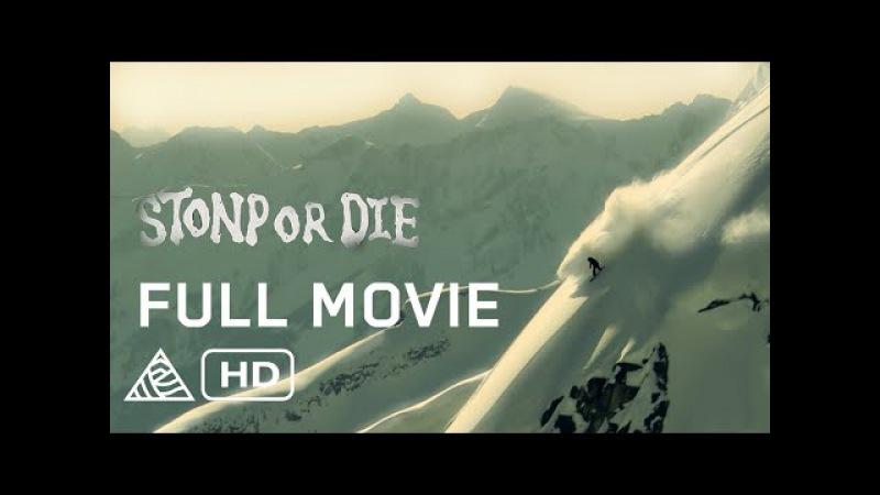 Stonp or Die - Full Movie - Kazuhiro Kokubo, Yusaku Horii, Kotaro Kamimura - Stonp [HD]