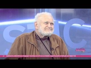 Основатель «Гринпис СССР» Яблоков о Путине, жадности и высоких идеалах экологов