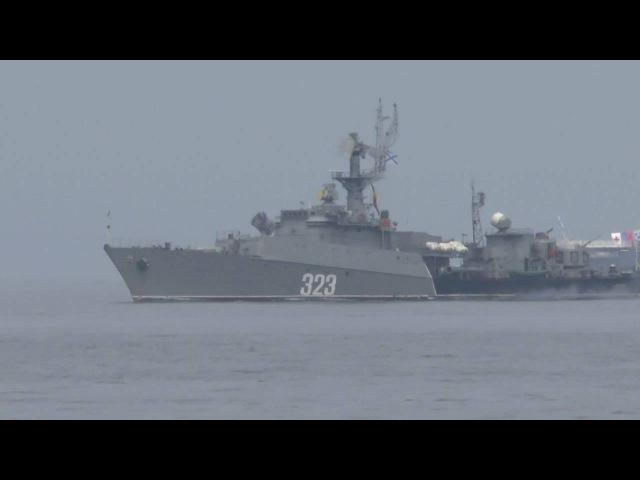 Владивосток. День ВМФ. Набережная. Парад военных караблей.