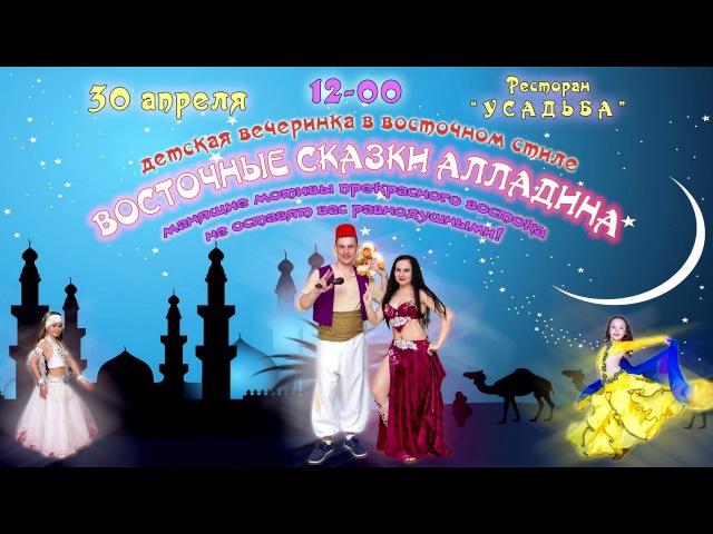 Видео презентация ШОУ с крыльями Ученица и Педагог mxf
