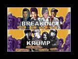 Битва за Стиль 3 - FDC B-day - Crew vs Crew 1/2 -  BREAKING vs  KRUMP