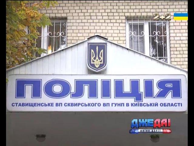 Винуватець моторошної ДТП, яка сталась 2 місяці тому в селі Ставище досі на свободі