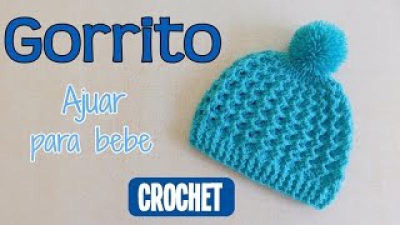 Como tejer un ajuar: Gorrito para bebe a crochet