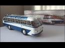 Лаз-697Е «Турист» ClassicBus