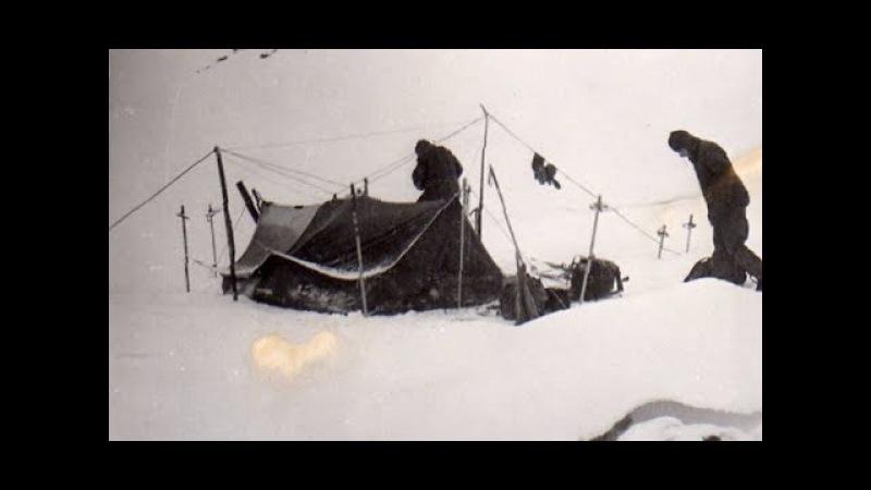 Бункер на Перевале Дятлова