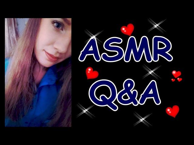 АСМР БОЛТАЛКА: Вопрос-ответ, шепот/ ASMR talking: QA, whisper