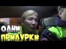 НЕ ДЕТСКИЕ ПРИКОЛЫ 46 - Однажды в России лучшее - BUHAHA TV