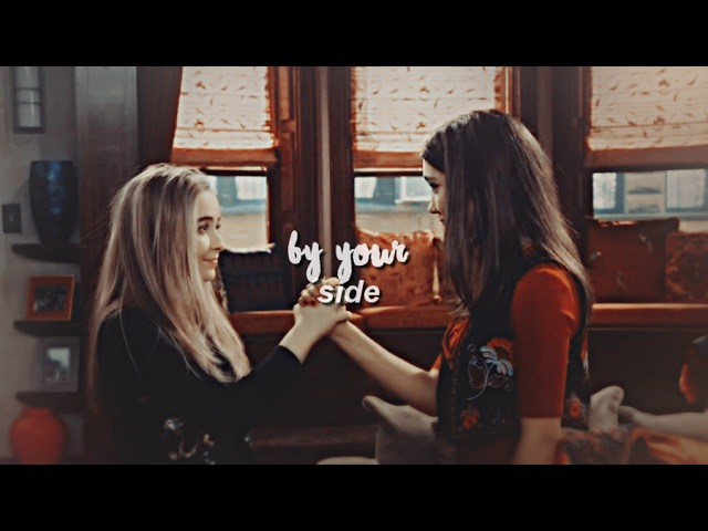■ riley and maya | by your side