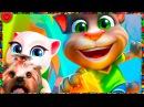 Говорящий Том Бег за золотом 1 Игровой мультик для детей про кота Том и Анжелу talk...