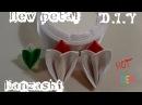 Новый лепесток канзаши Бутончик /New petals kanzashi/D.I.Y