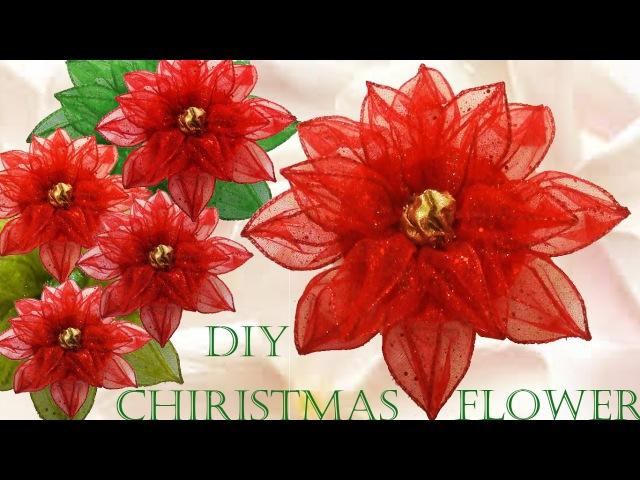 Haz fácil lindas flores y decoraciones para navidad
