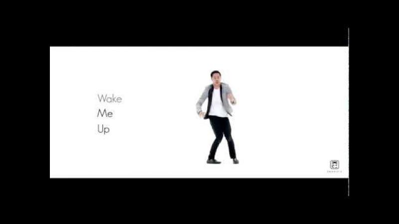 Brian Puspos @BrianPuspos Choreography - Wake Me Up by Ed Sheeran @EdSheeran