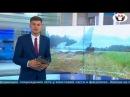 Авария Ту22 М3 в Шайковке