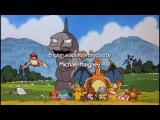 Мультфильм Каникулы Пикачу - Cartoon vacation Pikachu