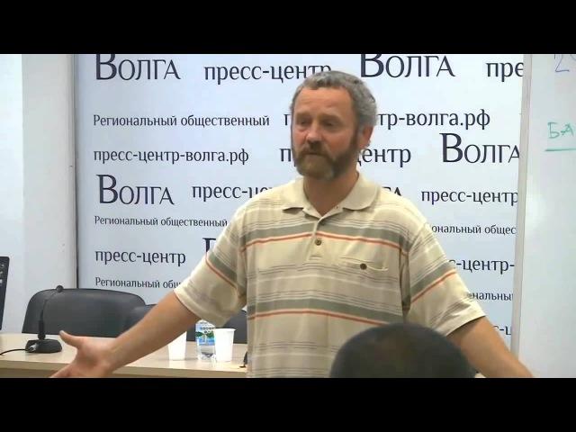 Данилов про КОБ и ДОТУ (демонизм КОБ)