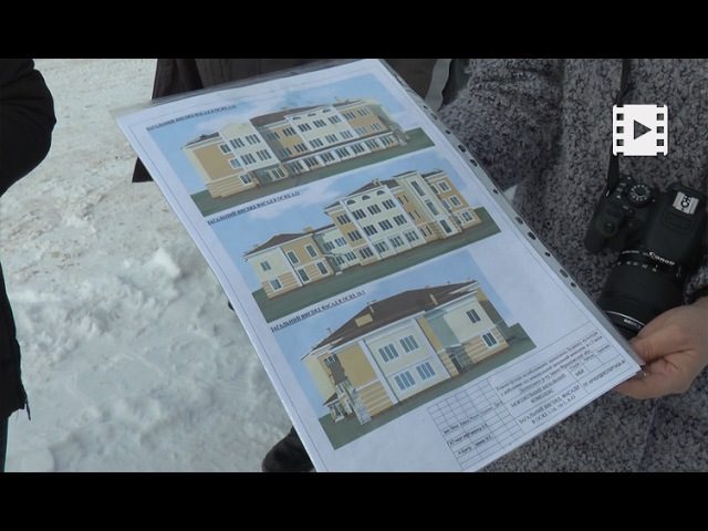 У селі Гошів Долинського району збудують навчально-виховний комплекс