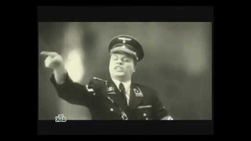 Бульдог шоу Сон Гитлера