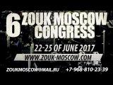 ZOUK MOSCOW CONGRESS 2017 - Carlos &amp Fernanda da Silva