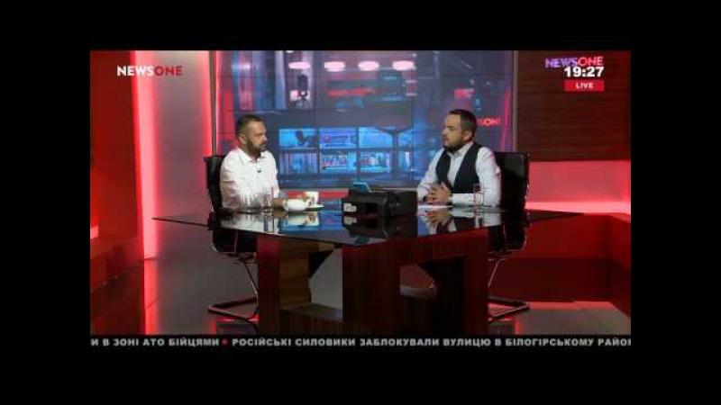 Гольдарб: нынешняя украинская власть – не государственники, а торговцы. Большое интервью 10.08.17