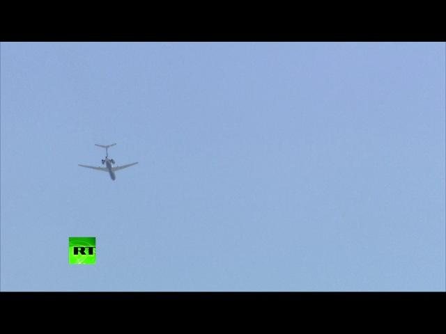 Самолёт ВКС России пролетел через сверхсекретную зону воздушного пространства над Белым домом