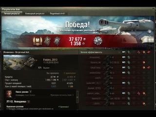 World of Tanks. Бой на американском легком танке Т-71. Малиновка