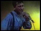 Валерий Меладзе Лимбо в Николаеве 1993 г