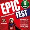 EPIC FEST | 17.06.17 | Chkalov Bar