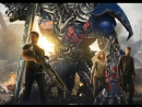 Трансформеры 4:Эпоха Истребления (2014) | Transformers 4:Age of Exinction