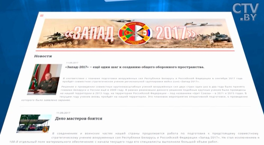 Министр обороны Англии: Российская Федерация испытывает Запад