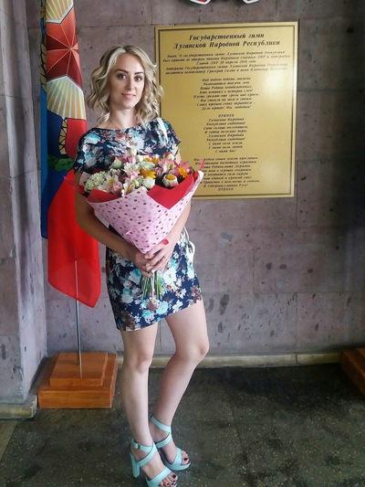 Даша Бакирова