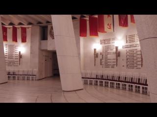 Съемки в музее-панораме Сталинградская битва
