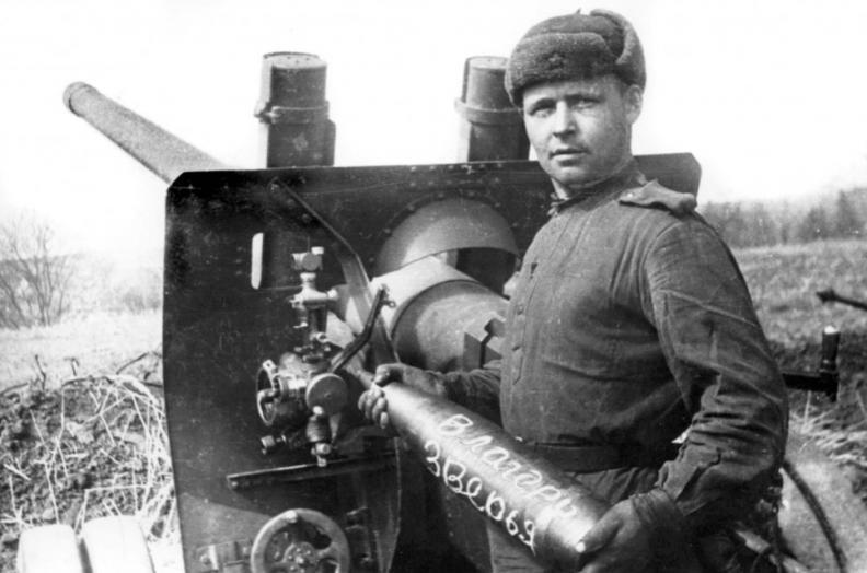 Надпись на снаряде 122-мм корпусной пушки А-19: «В лагерь зверья