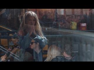 Рита Дакота - Боюсь что да