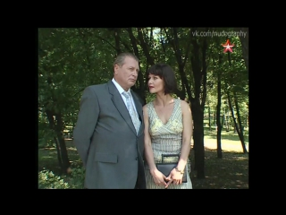 Алёна Ивченко в сериале