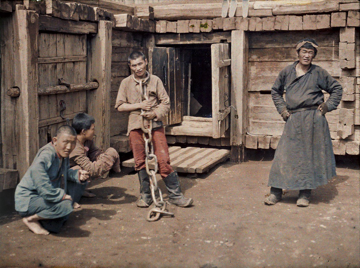 Монголия, г. Улан-Батор (заключённый), 1913. © Музей Альберта Кана
