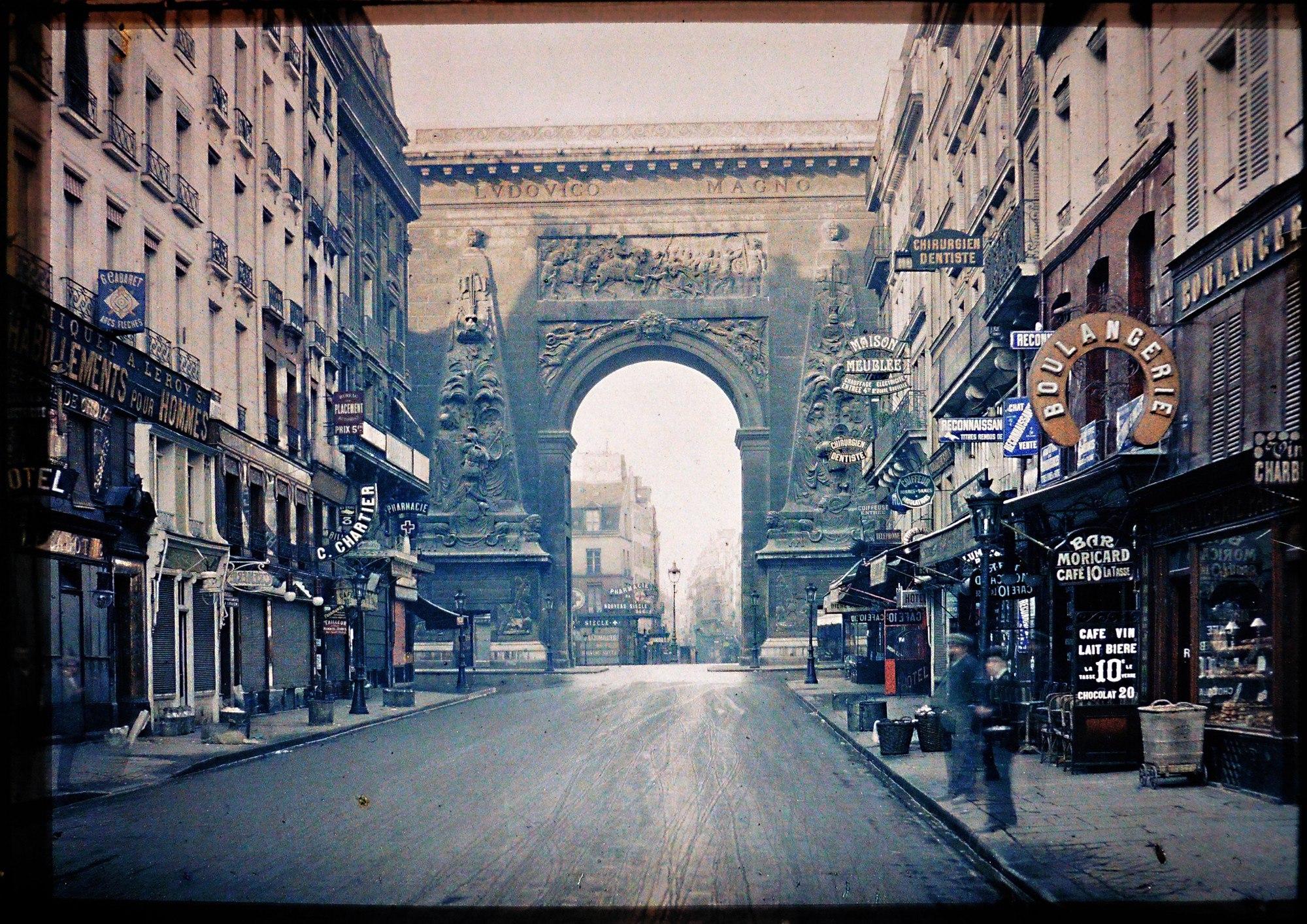 Париж, Порт-Сен-Дени, 1914. © Музей Альберта Кана