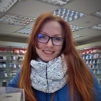 Валентинка Маскевич